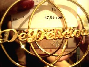 Tally WeijL 'delicious' gold hoop earrings