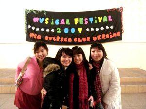 Musical Festival, Dec 07